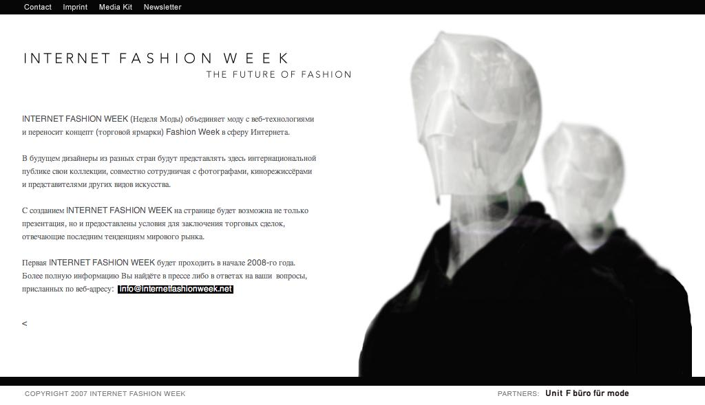 Screenshot internetfashionweek.net