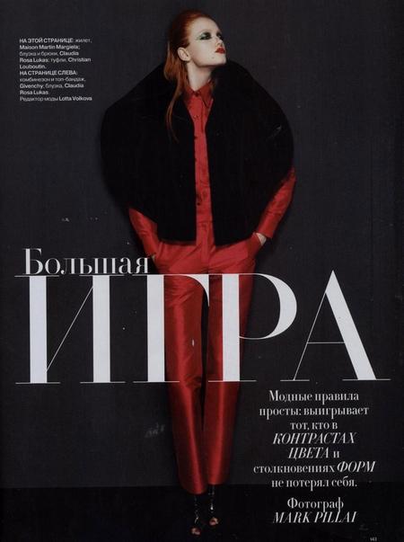 Harpers Bazaar Russia, Claudia Rosa Lukas